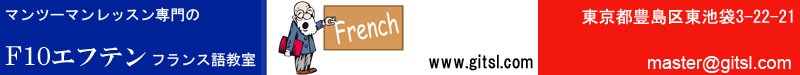 Teaching French Jobs in Japan